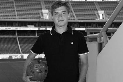Пропавшего футболиста «Локомотива» нашли мертвым