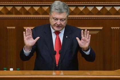 Порошенко уволил своего представителя в Крыму