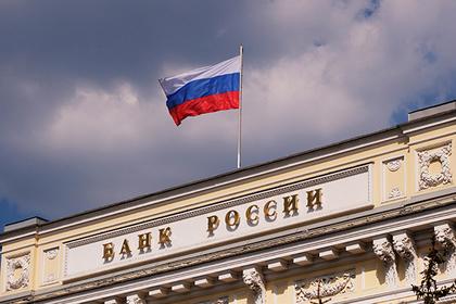 ЦБ отказался подстраховываться на случай обвала рубля