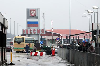 Едущих в Россию украинцев начали разворачивать на границе