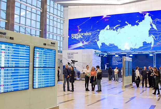 Уже после нашего возвращения из Красноярска были подведены итоги конкурса по выбору новых имен для воздушных гаваней России. Аэропорт будет называться Емельяново имени Дмитрия Хворостовского.