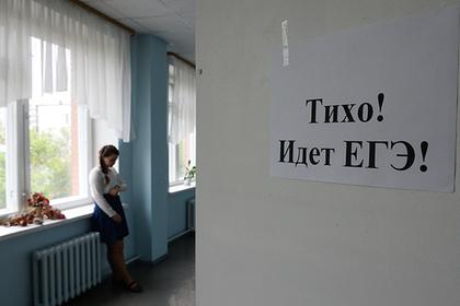Россиянку оштрафовали на миллион рублей за взятку при сдаче ЕГЭ