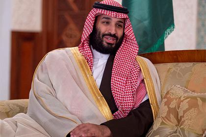 Мухаммед бин Салман аль-Сауд