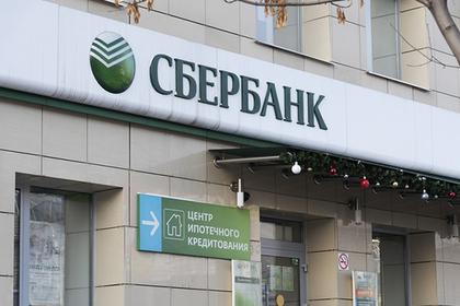 Греф ждет введения санкций США надва некрупных русских банка