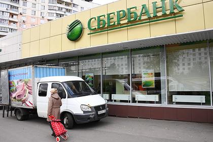 Сбербанк предложил пенсионерам взять кредиты