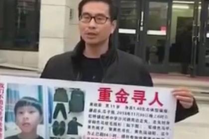Мать похитила собственного ребенка ради «проверки» мужа