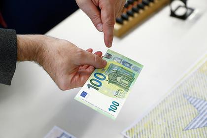 Евросоюз разработал план отказа от доллара Перейти в Мою Ленту