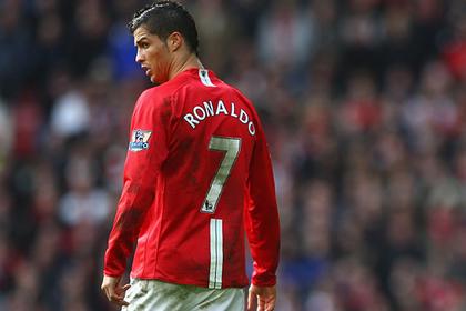 Роналду отказался возвращаться в Мадрид