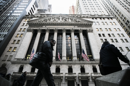 Названы главные угрозы мировой экономике Перейти в Мою Ленту