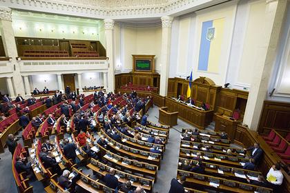 Верховная Рада прекратила действие Договора о дружбе между Украиной и Россией