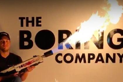 Российская таможня не пропустила купленный россиянкой «неогнемет» Илона Маска