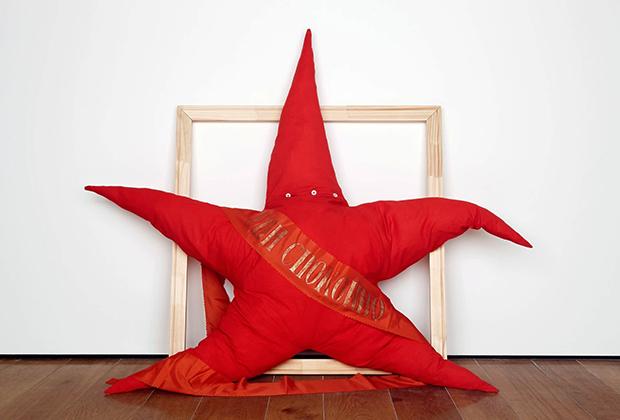 Работа Марии Константиновой «Спи спокойно или покойся с миром», 1989 год