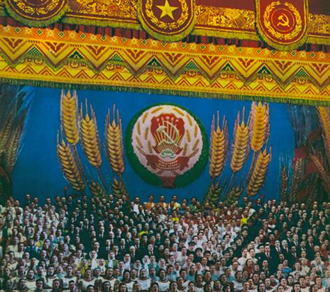 Направление издания условно определялось как общественно-политическое, в действительности же в нем можно было найти все, что угодно. В нем были исторические заметки, истории о культурных явлениях, рубрики для детей, освещались успехи во внешней политике и широко обсуждались спортивные успехи СССР.