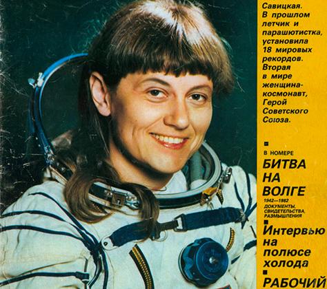 Главными и широко освещаемыми были и по сей день ассоциирующиеся с Советским Союзом темы — успехи в космосе и Олимпиада 1980 года.
