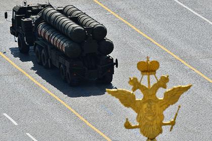 Грецию взволновали закупки российского оружия Турцией