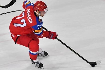 Играющий в НХЛ россиянин пожалел лижущих задницу начальникам людей
