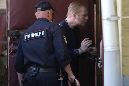 Бывшего главу РАО заподозрили в мошенничестве на 730 миллионов рублей