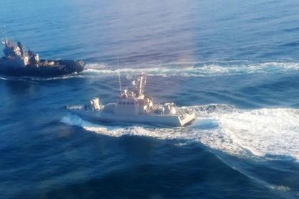 Российские пограничники отвергли обвинения в блокаде Азовского моря