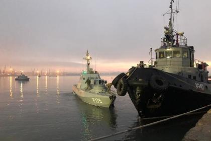 ФСБ указала на намеренное нарушение границы украинскими кораблями в Черном море