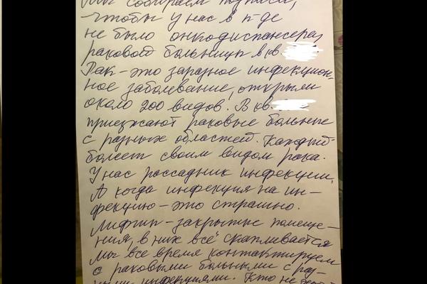 Картинки по запросу handwriting