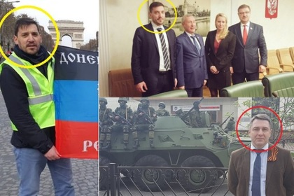 В протестах во Франции нашли российский след