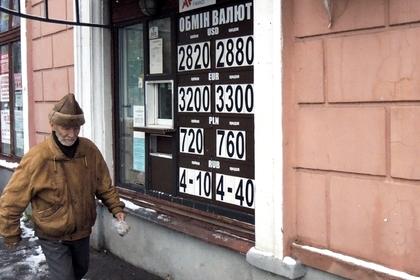 На Украине предупредили о многомиллиардных последствиях военного положения