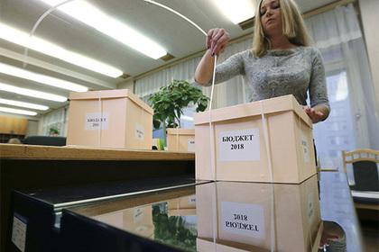 Регионы России захотели оставить без денег