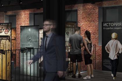 Музей истории ГУЛАГа представил новую экспозицию