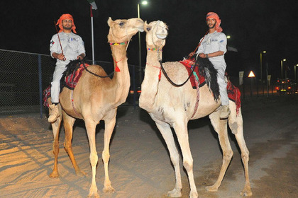 Фото: Gulf News