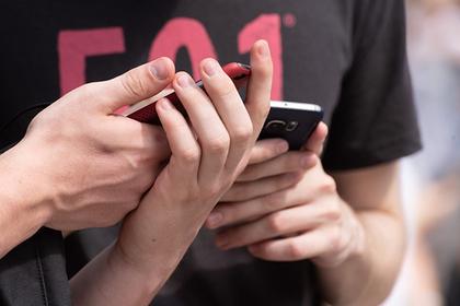Данные 52 миллионов пользователей сервиса Google оказались в открытом доступе