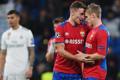 ЦСКА разгромил «Реал» в Мадриде