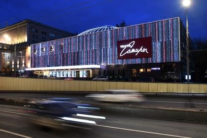 В Московском театре сатиры нашли труп