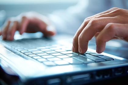 Интернет подорожает из-за многомиллионных затрат на пакет ЯровойПерейти в Мою Ленту