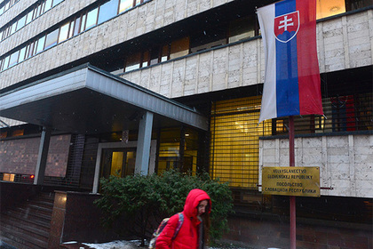 Россия ответила на высылку дипломата из Словакии