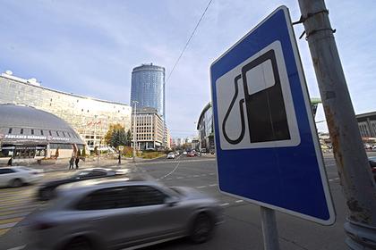 Российские нефтяники заработали триллионы на фоне скачков цен на бензин