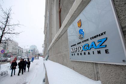 США решили помочь Украине изъять активы «Газпрома»