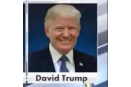Дональд Трамп Фото: Fox News