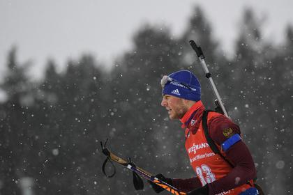 Изгнание российского биатлониста из сборной вызвало скандал в сети