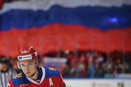 Хоккеист сборной России позавидовал футболистам
