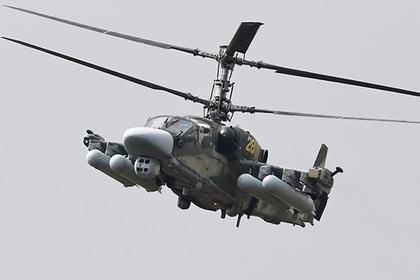 Российские Ка-52 назвали убийцами украинских С-300