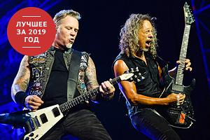 Группа Metallica
