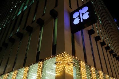 США кконцу 2020-ого могут превзойти Российскую Федерацию пообъему экспорта нефти