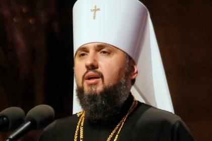 Украинская церковь заявила о независимости от Константинополя