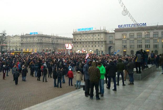 Акция протеста «Марш нетунеядцев». 2017 год