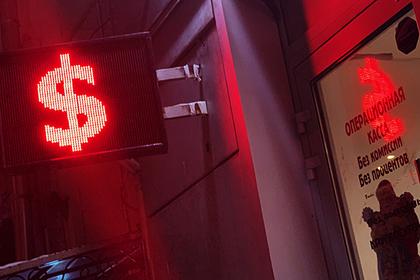 Путин подписал закон озапрете уличных табло скурсами валют