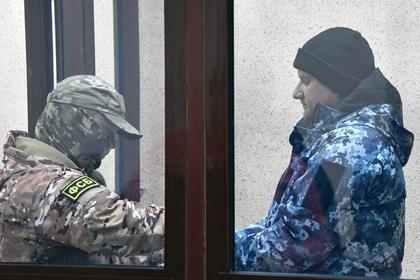 Украинским морякам скостили срок ареста на один день