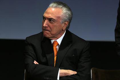Президент Бразилии уйдет с поста с новыми обвинениями в коррупции