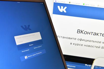 Хакеры отыскали систему ФСБ для анализа протестных настроений в социальных сетях