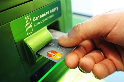 Главный военный банк подготовился к отключению от Visa и MasterCard