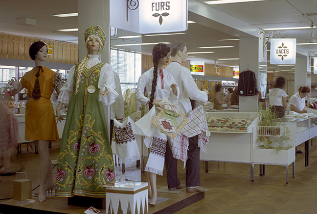 Торговый зал магазина «Березка»